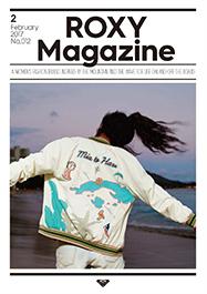ROXY Magazine 2017年2月号