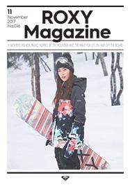 ROXY Magazine 2017年11月号