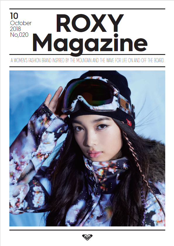 ROXY Magazine 2018年10月号
